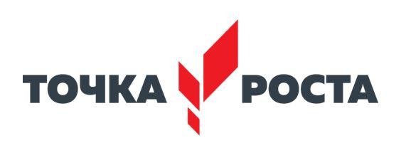 Точка роста логотип